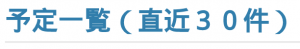chrome_china_font2