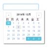 bootstrap3で使えるdatepickerのカレンダーが他要素の後ろに隠れる問題を解決