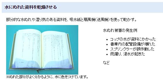watar-book
