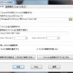 デジカメ写真の整理ソフト・仕分ちゃんが超絶便利!