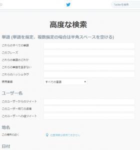 tw_kensaku