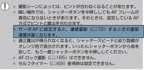 g7x2-p160