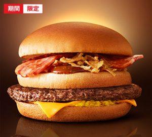 texasburger_sub01